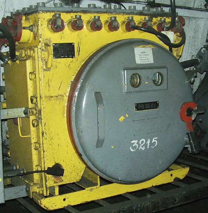 АПМ-1У. Аппарат управления пуском электропривода горной машины.