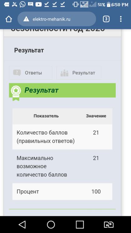 Screenshot_2020-10-27-18-50-56.png